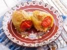 Рецепта Пълнени постни чушки с ориз и зеленчуци